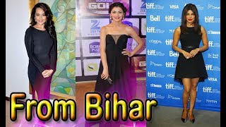10 Famous Bollywood Actors Who From Bihar & Jharkhand ||