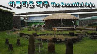 제주 민속자연사박물관 Jeju Fllklore and Natural History Museum  제주특별자치도 민속자연사박물관 ; 제주도에 관한 여러가지 이야기 - 이수와 아빠
