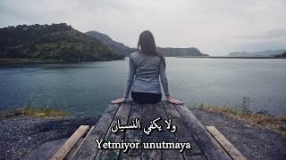 أنت في عقلي وتفكيري الحمدلله مجدداً - Hande Yener - Şükür مترجمة Video
