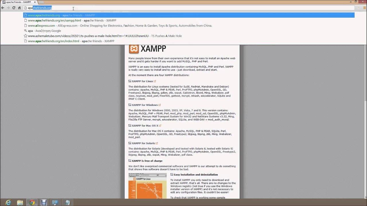 1ο Βίντεο Joomla - Εισαγωγή και εγκατάσταση ΧΑΜΡΡ