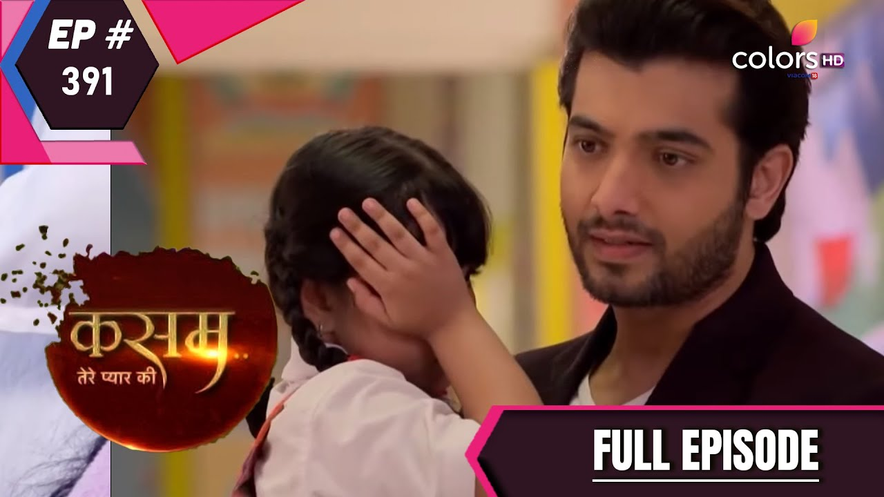 Download Kasam | Full Episode 391 | With English Subtitles