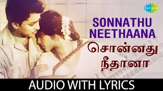 SONNATHU NEETHAANA Lyric Audio | Nenjil Or Aalayam | P.Susheela | R.Muthuraman, Devika | Kannadasan