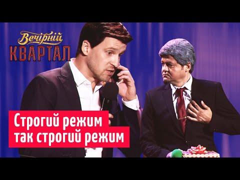Старые политики на новоселье у Зеленского | Новый Вечерний Квартал в Одессе 2019