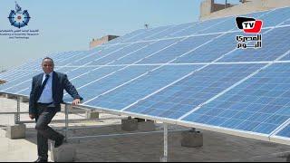 رئيس «البحث العلمى» يحول سطح الأكاديمية لوحدات «طاقة شمسية»