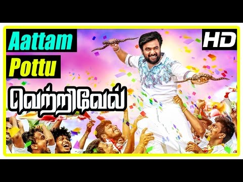 Vetrivel tamil movie | scenes | Ananth...