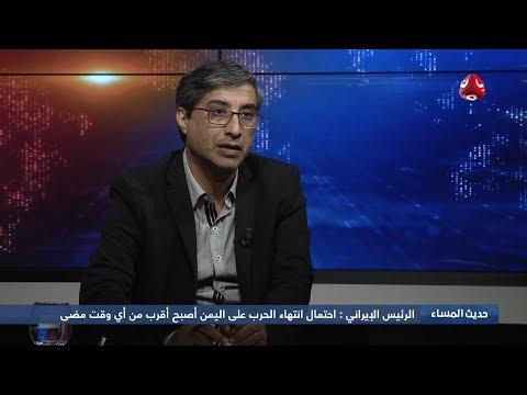 الإمارات و إيران .. خدمات متبادلة | حديث المساء