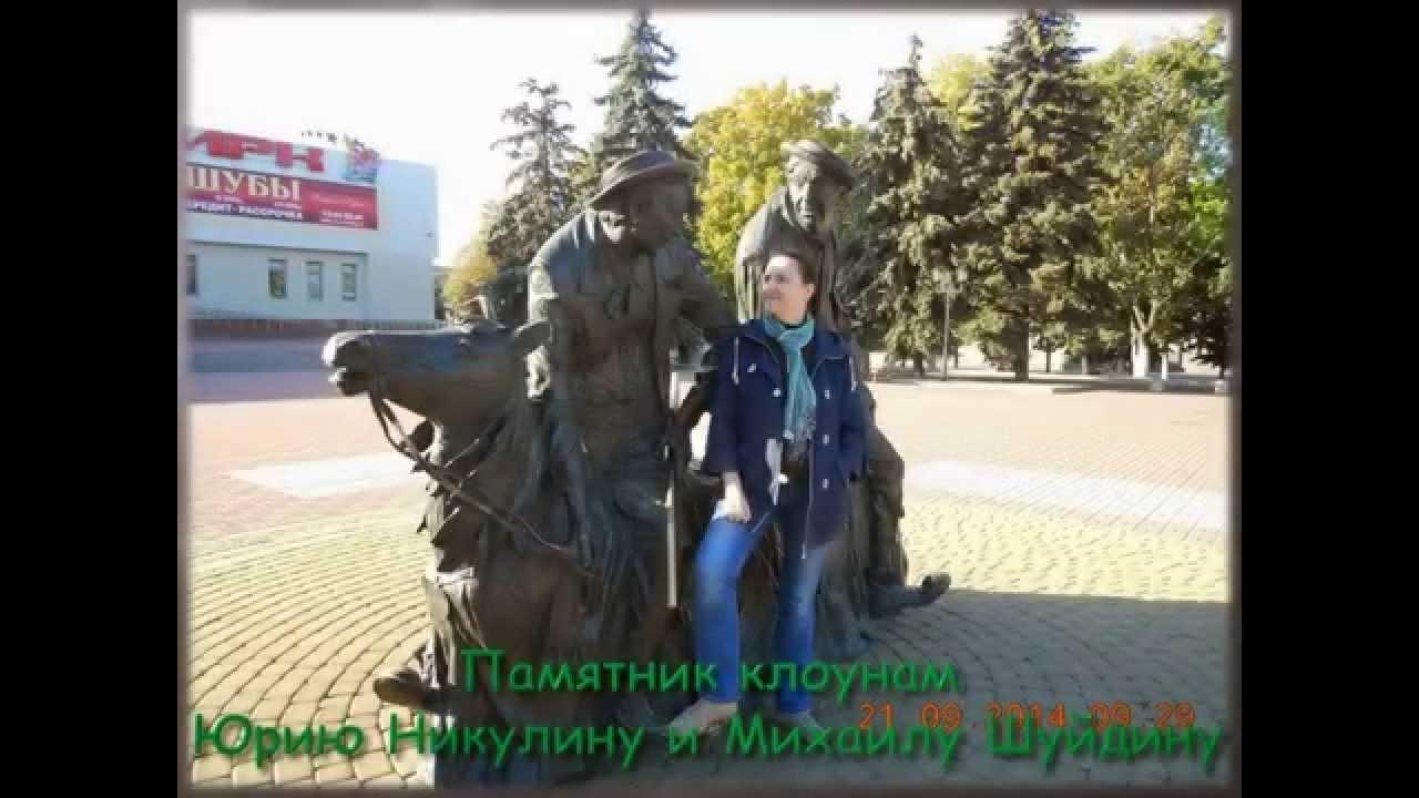 Путешествия: Один день в Курске