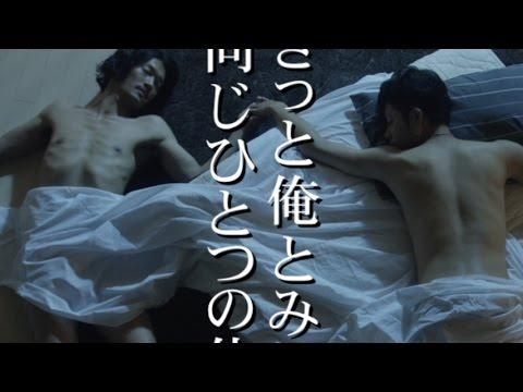 中村明日美子作の衝撃的BLコミックを実写化/映画『タ?フ?ルミンツ』特報