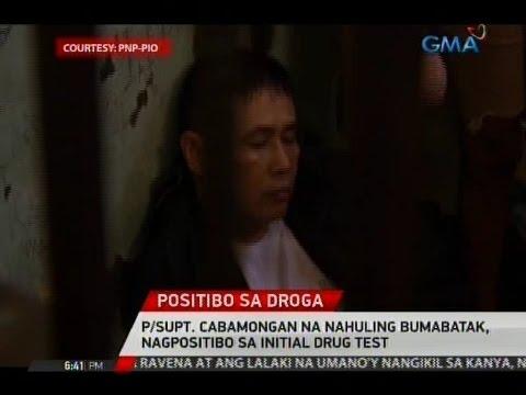 24 Oras: P/Supt. Cabamongan na nahuling bumabatak, nagpositibo sa initial drug test