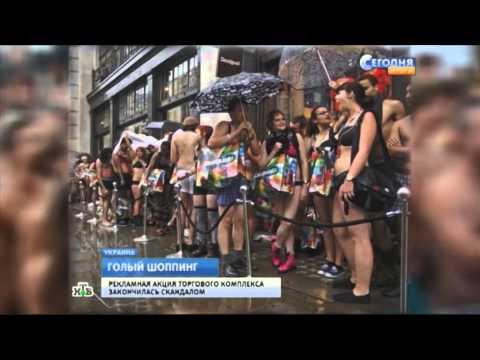 Две девушки и толпа голых мужиков » Порно видео оргии