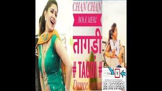 #तागड़ी #Tagdi Dance song Mor Music New Haryanvi dj song sapnaDance 2018   Ajay hooda