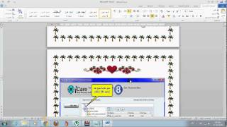 icare data Recovery Professional  v 51 كامل مع السيريال لاستعادة الملفات بعد الفورمات