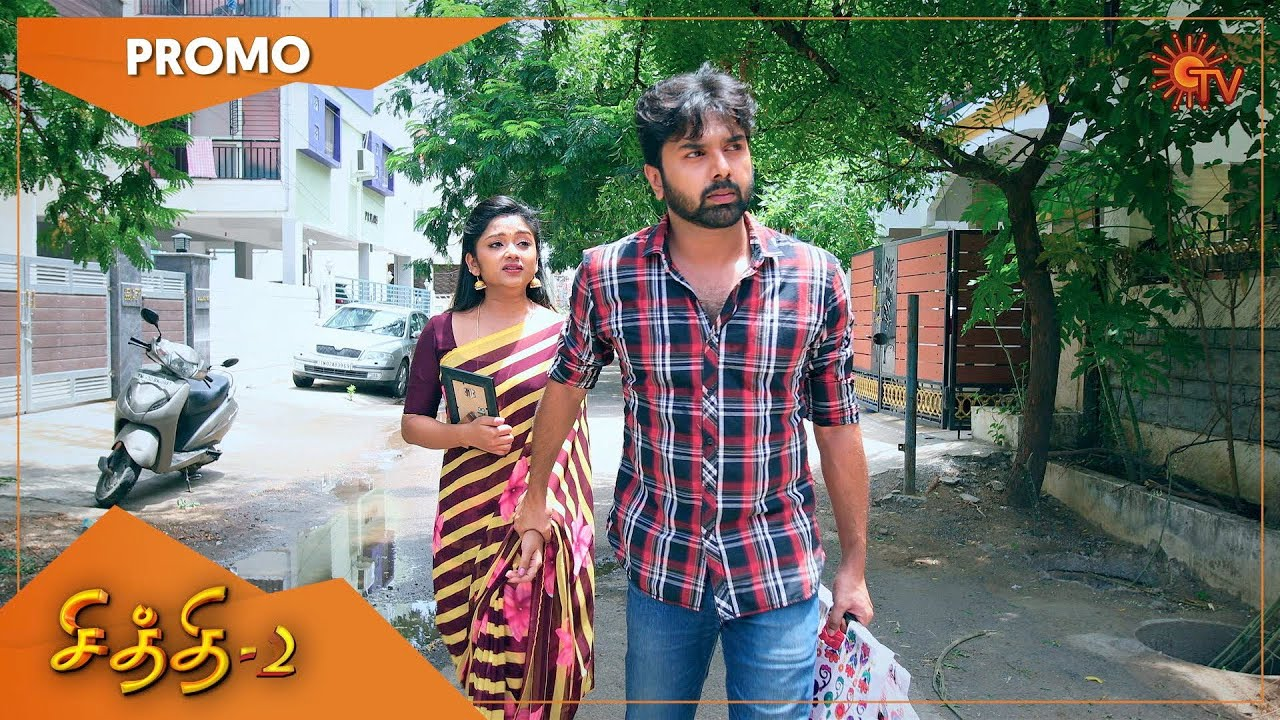 Download Chithi 2 - Promo   14 July 2021   Sun TV Serial   Tamil Serial