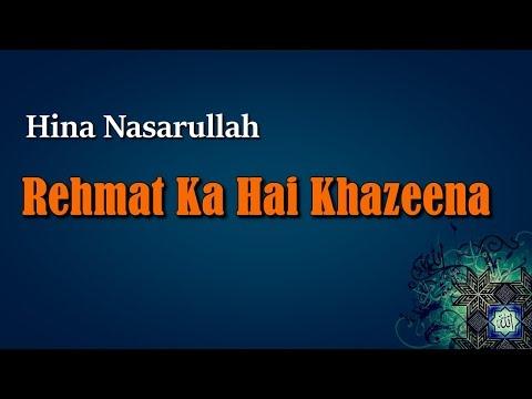 Rehmat Ka Hai Khazeena - Hina Nasarullah - Launch of Na'at Album