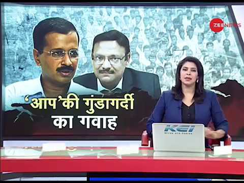 Delhi CM Kejriwal attacks investigating agencies after Delhi police investigates his residence