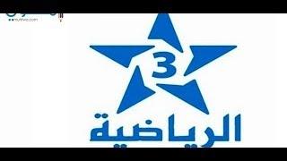 تردد قناة الرياضية المغربية الثالثة الجديد على النايل سات 2018
