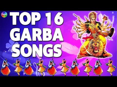 Top 16 Navratri Garba Gujarati Non stop - Slow Garba Songs | Gujarati Garba Songs 2016