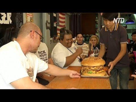 Получи денежный приз: 6-килограммовый бургер предлагают съесть за 9 минут