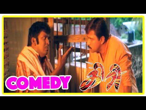 Giri   Giri Tamil movie Comedy scenes   Tamil Comedy   Arjun & Vadivelu Comedy   Vadivelu Comedy