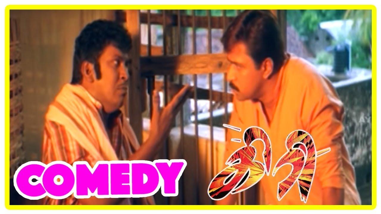 Download Giri | Giri Tamil movie Comedy scenes | Tamil Comedy | Arjun & Vadivelu Comedy | Vadivelu Comedy
