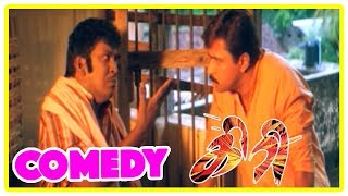 Giri | Giri Tamil movie Comedy scenes | Tamil Comedy | Arjun & Vadivelu Comedy | Vadivelu Comedy