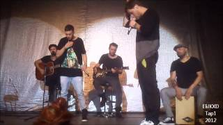 Nik & Jay - Tag mig tilbage (akustisk) - Tap1 2012