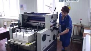 Помощь в трудоустройстве инвалидов(, 2013-06-11T02:33:37.000Z)