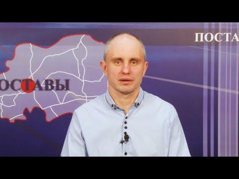 """ИНФОРМАЦИОННАЯ ПРОГРАММА """"ИТОГИ"""" 22 МАЯ 2020"""