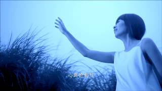 鄧福如(阿福) 天使 [完整版Official Music Video]