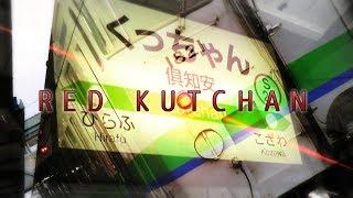 Red Kutchan