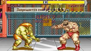 PC Longplay [521] Street Fighter II: The World Warrior