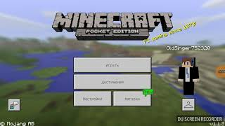 ALL SERVERS MCPE 1.1.5!!!!WITH IP AND PORT!!!!!