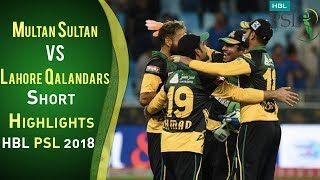 Short Highlights | Multan Sultans Vs Lahore Qalandars | Match 3 | HBL PSL 2018 | PSL
