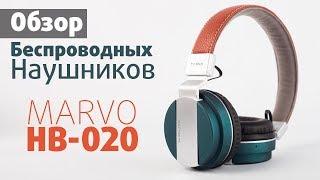 Обзор наушников беспроводных MARVO HB-020