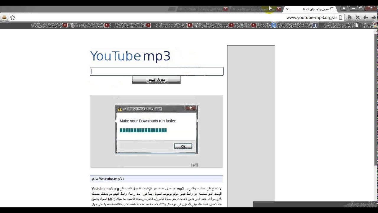 طريقة تحويل الفيديو الى موسيقى فقط Mp4 الى Mp3 Youtube