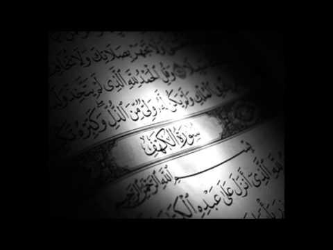 001 Surah Al-fatihah