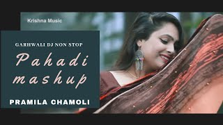 प्रमिला चमोली का नया गढवाली गीत || latest Garhwali nonstop mashup || Krishna Music