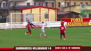 Serie D Girone D Sammaurese-Villabiagio 1-0