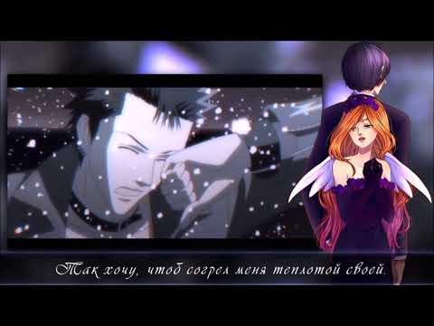 [AI* RUS Cover] - Starless Night (OST NANA) [HBD DAR]