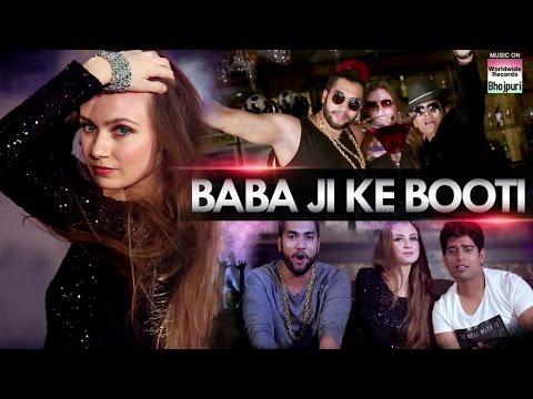 Baba Ji Ke Booti | Rohan Sinha, Ammy Kang | Jai Jai Bihar