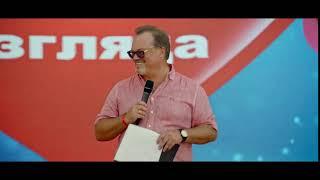 Женщины против мужчин 2  Крымские каникулы — Трейлер 2017 1 online video cutter com