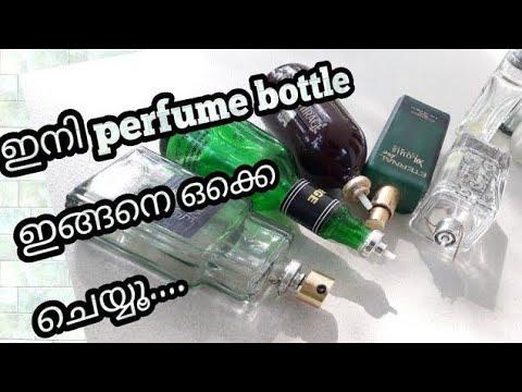 #perfumebottleReuseidea #Diy#Best out of waste #MullasHappyHome