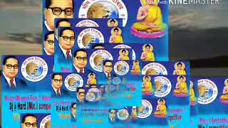 Bhim rao ..//Dj hard mix. Competion .vibreation .. dilog ..dj santosh babu basti...