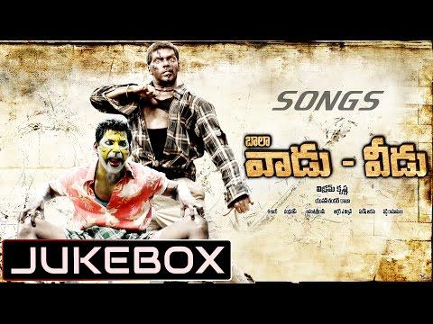 Vaadu Veedu Telugu Movie Songs Jukebox || Vishal, Aarya, Janani Iyer, Madhu Shalini
