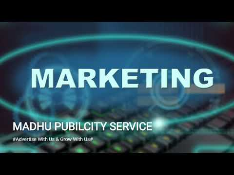 Advertise With Us & Grow With Us -#Mps#Madhu Pubilcity Service#News Paper Advertising