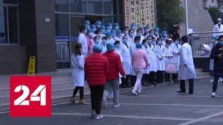 коронавирус в Китае: еще 327 заболевших - Россия 24