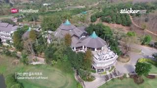 [태국여행] 치앙마이 가산 쿤탄 골프 리조트 / Gassan Khuntan Golf Resort