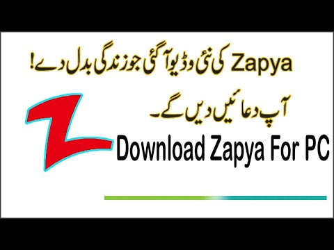 How To Download Zapya For PC Windows 10 , 8 , 7 And XP