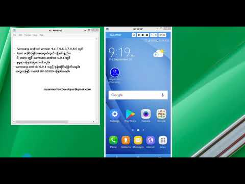 How To Change Myanmar Font On Samsung Android 6.0.1