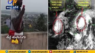 Cyclone Titli  | Odisha in high alert